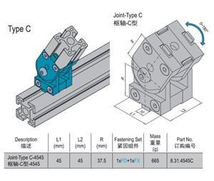 STEEL JOINT-TYPE C-4545 (8.31.4545C)