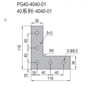 JOINING PLATE L-SHAPE (3.53.40.4040.01)