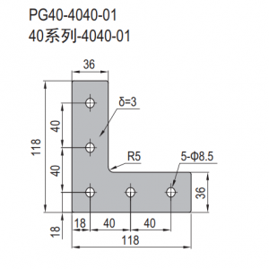 JOINING PLATE L-SHAPE (3.53.40.4040.01.STY)