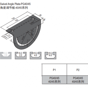 SWIVEL ANGLE PLATE & SET PG40/45 (8.21.40.40.ST)