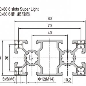 STRUT PROFILE PG40 40x80 6 SLOTS SUPER LIGHT