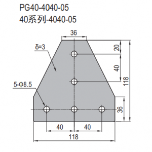 JOINING PLATE PG40-4040-05 (T-JUNCTION PLATE) (SET X) (3.53.40.4040.05.STX)