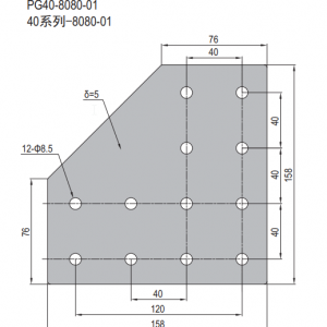 JOINING PLATE PG40-8080-01 (CORNER PLATE) (SET I)