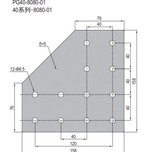 JOINING PLATE PG40-8080-01 (CORNER PLATE) (SET I)