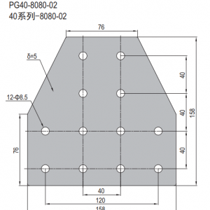 JOINING PLATE PG40-8080-02 (T-JUNCTION PLATE) (SET I) (3.53.40.8080.02.STI)