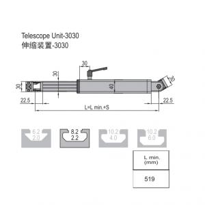 telescope unit