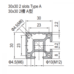 strut profile pg30 30x30 2 slots