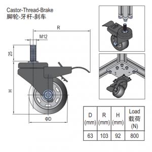 CASTOR THREAD BRAKE 5.41.63.M12B