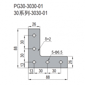 JOINING PLATE-PG30-3030-01 (SET A)