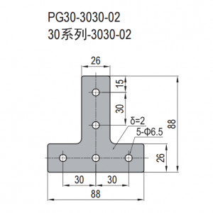 JOINING PLATE-PG30-3030-02 (T-SHAPE) (SET A)