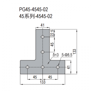 JOINING PLATE-PG40-4545-02 (T-SHAPE) (SET I)