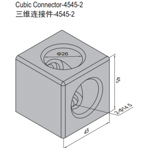 CUBIC CONNECTOR 45mm x 45mm PG45/50/60 (3.91.4545.02)