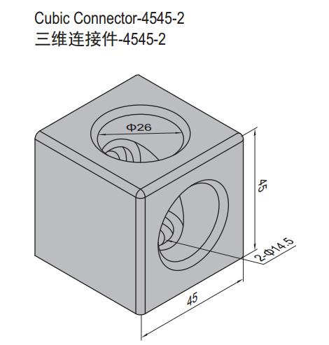 cubic02