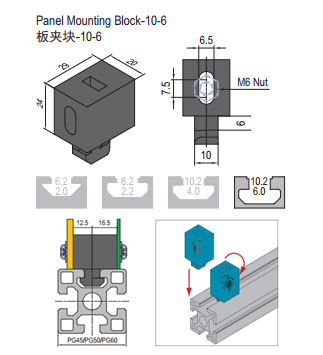 2017-09-01-14_45_45-modular_assembly_system-pdf