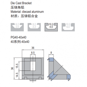 DIE CAST BRACKET PG40-40X40 (3.21.40.4040)