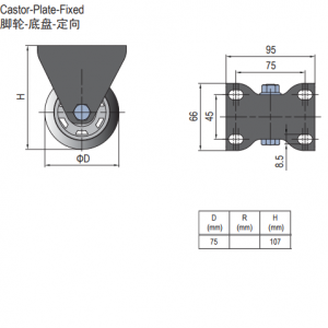 CASTOR PLATE FIXED (5.41.75F)