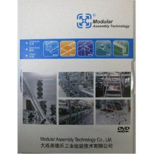 Catalog DVD