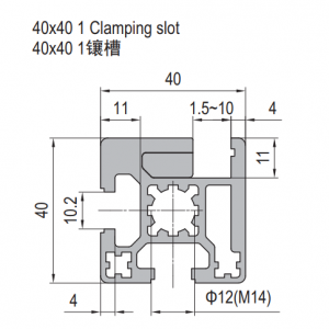 Clamping Profile PG40 40x40 1 Clamping slot (1.21.40.040040.01)