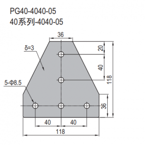 JOINING PLATE-PG40-4040-05 (PCS) (3.53.40.4040.05)