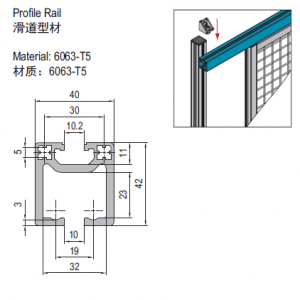 PROFILE RAIL (1.42.40.4040.01)
