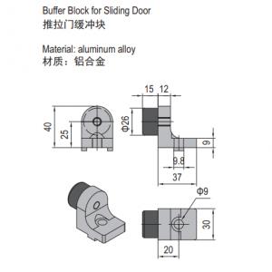 BUFFER BLOCK FOR SLIDING DOOR (PBDS.BB)