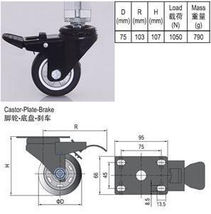 CASTOR PLATE-BRAKE (5.41.75B) - Modular Assembly SA