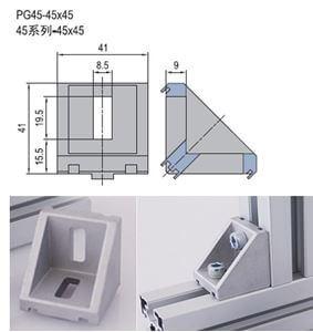 DIE CAST BRACKET PG45 45X45 (3.21.45.4545)