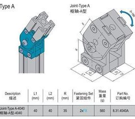 STEEL JOINT-TYPE A-4040 (8.31.4040A)
