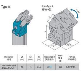 STEEL JOINT-TYPE A-4545 (8.31.4545A)