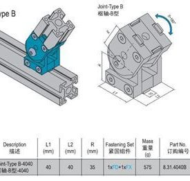 STEEL JOINT-TYPE B-4040 (8.31.4040B)