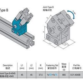 STEEL JOINT-TYPE B-4545 (8.31.4545B)