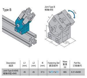 STEEL JOINT-TYPE B-4545 (8.31.4545B)
