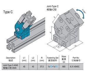 STEEL JOINT-TYPE C-4545 (8.31.4545C)