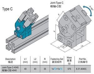 STEEL JOINT-TYPE C-4040 (8.31.4040C)