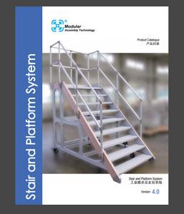 Stair & Platform Systems Catalog (Version 4)