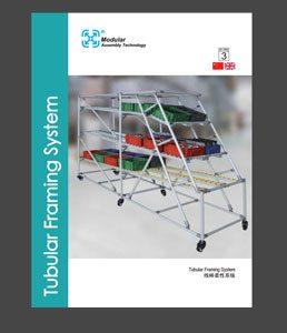 Tubular Framing Systems Catalog (Version-3)