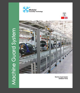 Machine Guard Systems Catalog - Version 5