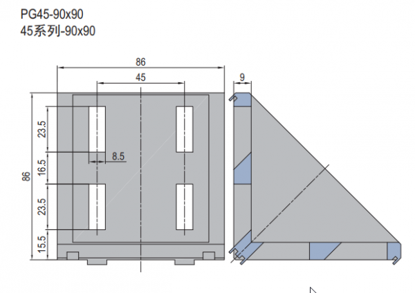 DIE CAST BRACKET ALUMINUM PG45-90X90 SET H (3.21.45.9090.STH)
