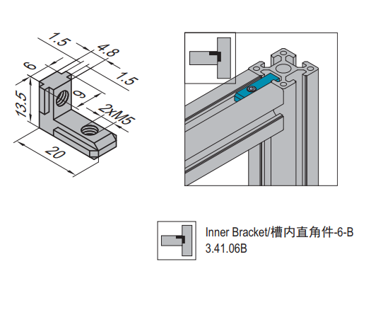 INNER BRACKET 6-A (WITH SET SCREW) PG15 PG20 (3.41.06A)