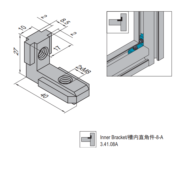 INNER BRACKET 10-A (WITH SET SCREW) PG40/45/50/60 (3.41.10A)