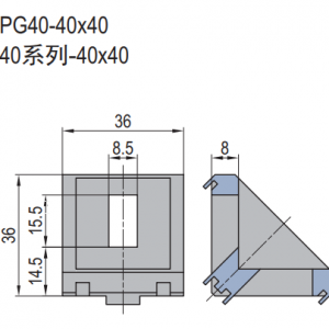 DIE CAST BRACKET PG40 40x40 (SET C)