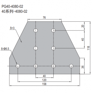 JOINING PLATE PG40-4080-02 (T-JUNCTION PLATE) (SET X)