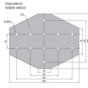 JOINING PLATE PG40-4080-03 (FOUR WAY PLATE) (SET X)