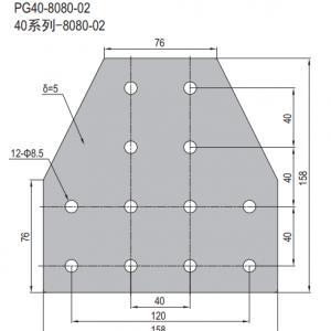 JOINING PLATE PG40-8080-02 (T-JUNCTION PLATE) (SET I) (3.53.40.8080.02.STI)