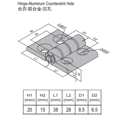 2017-08-31-08_33_47-modular_assembly_system-pdf