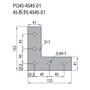 JOINING PLATE-PG40-4545-01 (L-SHAPE)