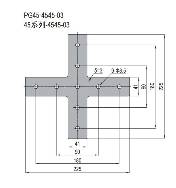 JOINING PLATE-PG40-4545-03 (PLUS-SHAPE) (SET I)