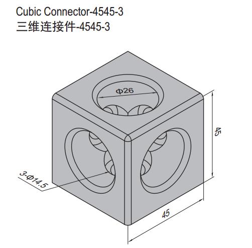 cubic03