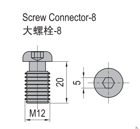 SCREW CONNECTOR-8 NICKEL PLATED STEEL (3.81.08)