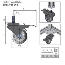 CASTOR-THREAD-BRAKE M12 (5.41.75.M12B)